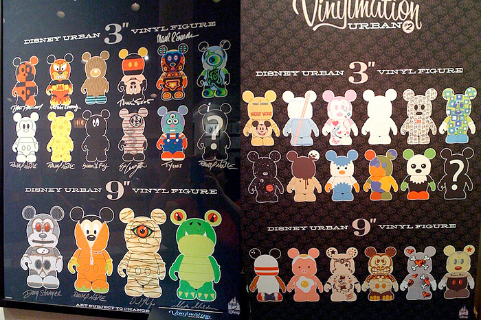 Vinylmation: Urban 1 & 2